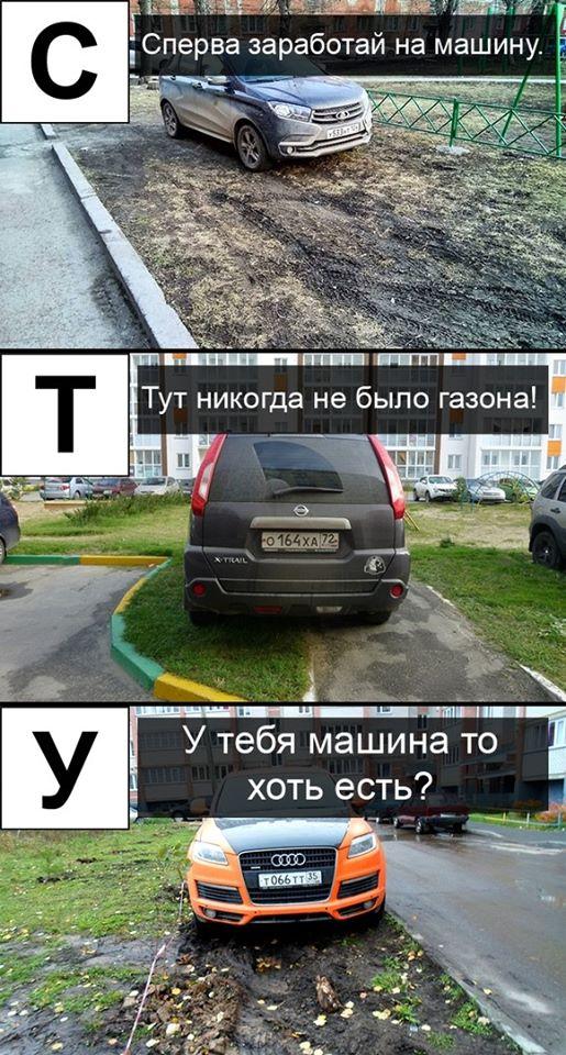 http://forumupload.ru/uploads/000d/aa/a3/2/t53127.jpg