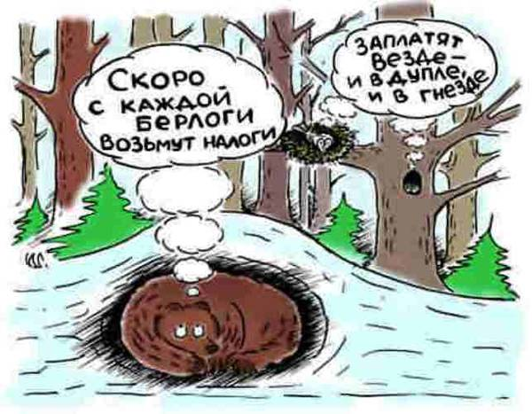 http://forumupload.ru/uploads/000d/aa/a3/2/t563618.jpg