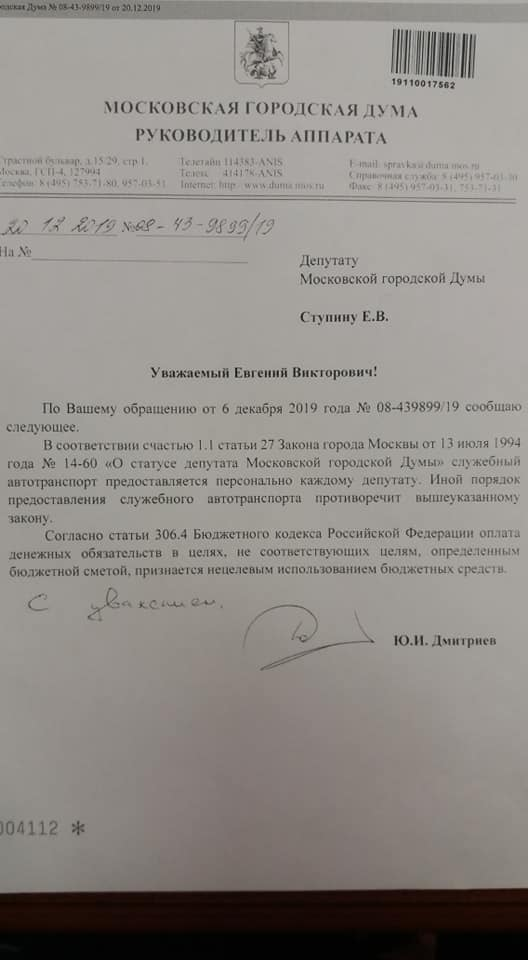 http://forumupload.ru/uploads/000d/aa/a3/2/t56932.jpg