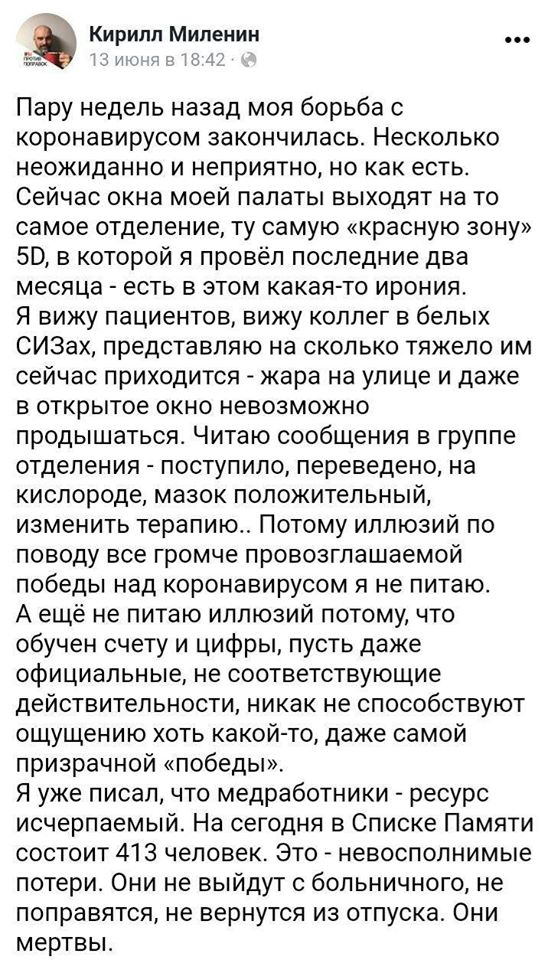 http://forumupload.ru/uploads/000d/aa/a3/2/t569596.jpg