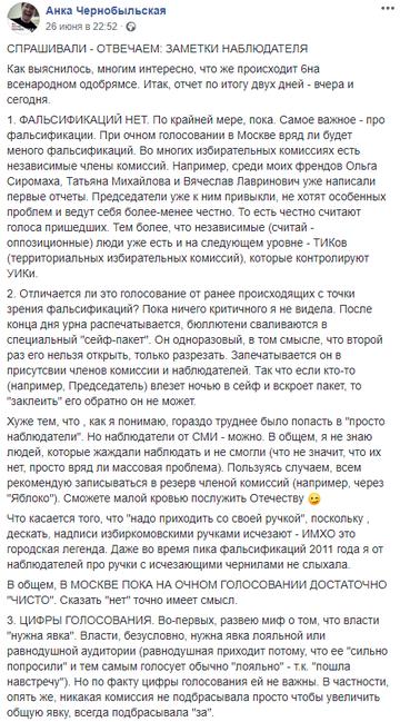 http://forumupload.ru/uploads/000d/aa/a3/2/t58629.png