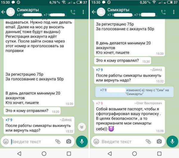 http://forumupload.ru/uploads/000d/aa/a3/2/t596431.jpg