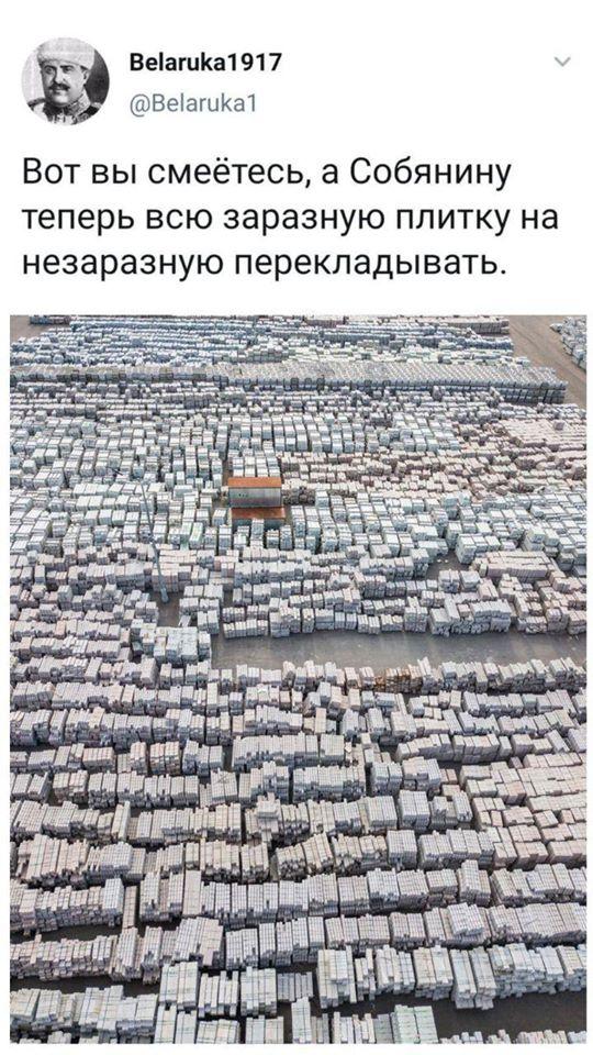 http://forumupload.ru/uploads/000d/aa/a3/2/t607165.jpg
