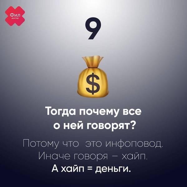 http://forumupload.ru/uploads/000d/aa/a3/2/t60919.jpg