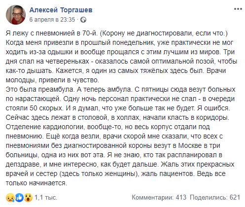 http://forumupload.ru/uploads/000d/aa/a3/2/t60986.png