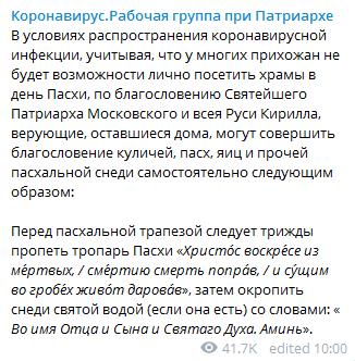 http://forumupload.ru/uploads/000d/aa/a3/2/t61093.png