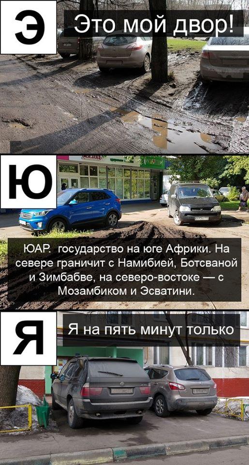 http://forumupload.ru/uploads/000d/aa/a3/2/t61167.jpg
