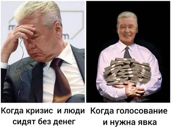 http://forumupload.ru/uploads/000d/aa/a3/2/t623157.jpg
