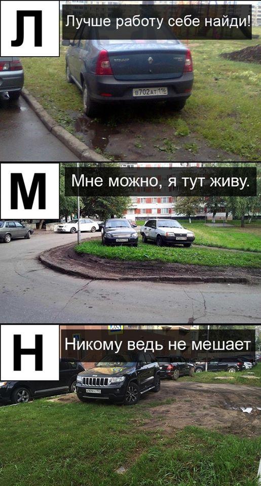 http://forumupload.ru/uploads/000d/aa/a3/2/t63369.jpg