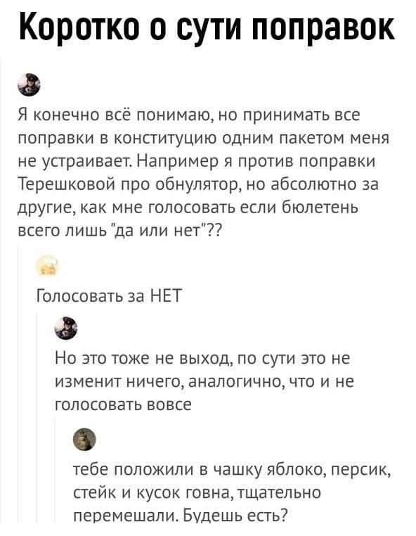 http://forumupload.ru/uploads/000d/aa/a3/2/t638148.jpg