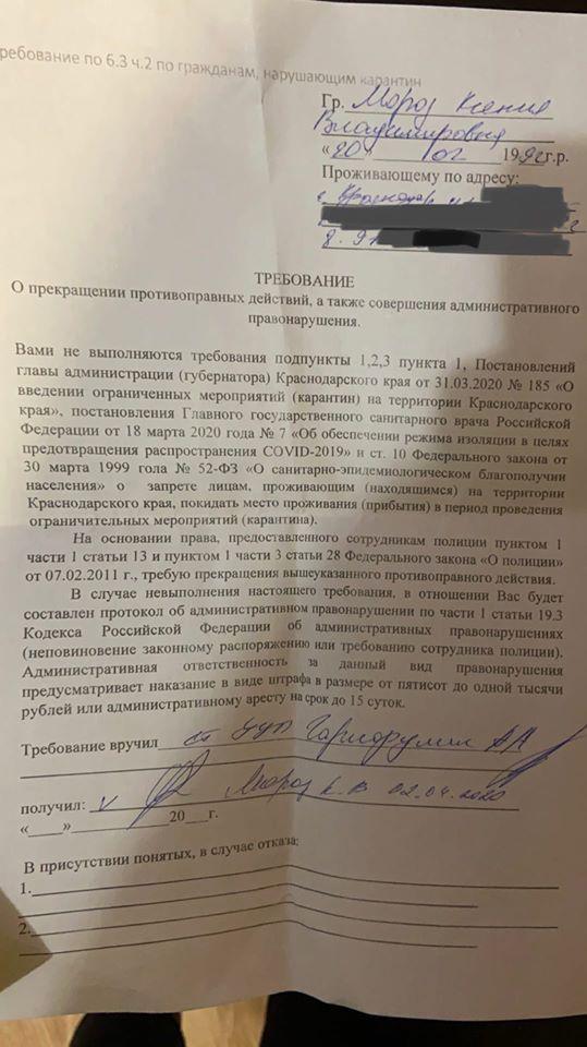 http://forumupload.ru/uploads/000d/aa/a3/2/t64037.jpg