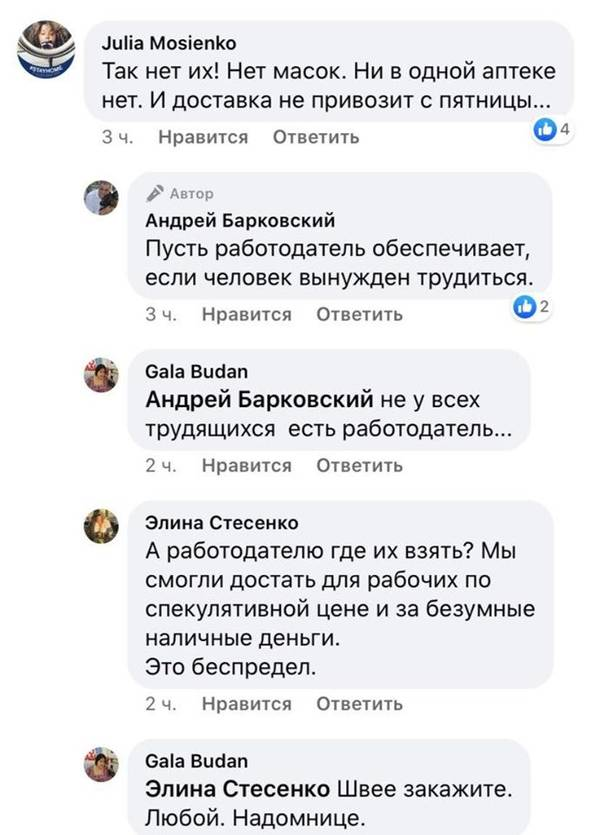 http://forumupload.ru/uploads/000d/aa/a3/2/t64385.jpg