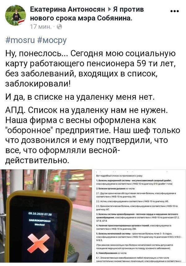 http://forumupload.ru/uploads/000d/aa/a3/2/t643882.jpg
