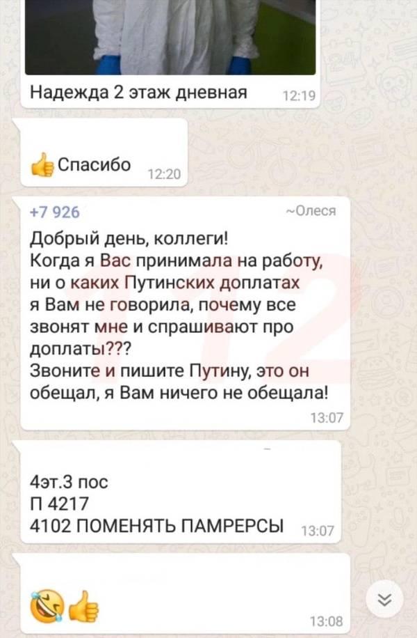 http://forumupload.ru/uploads/000d/aa/a3/2/t65784.jpg