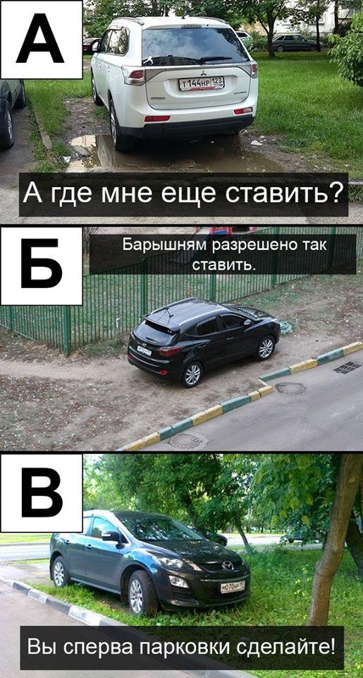 http://forumupload.ru/uploads/000d/aa/a3/2/t66855.jpg