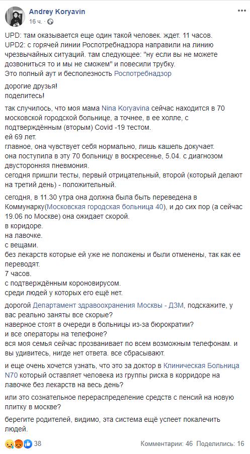 http://forumupload.ru/uploads/000d/aa/a3/2/t67551.png