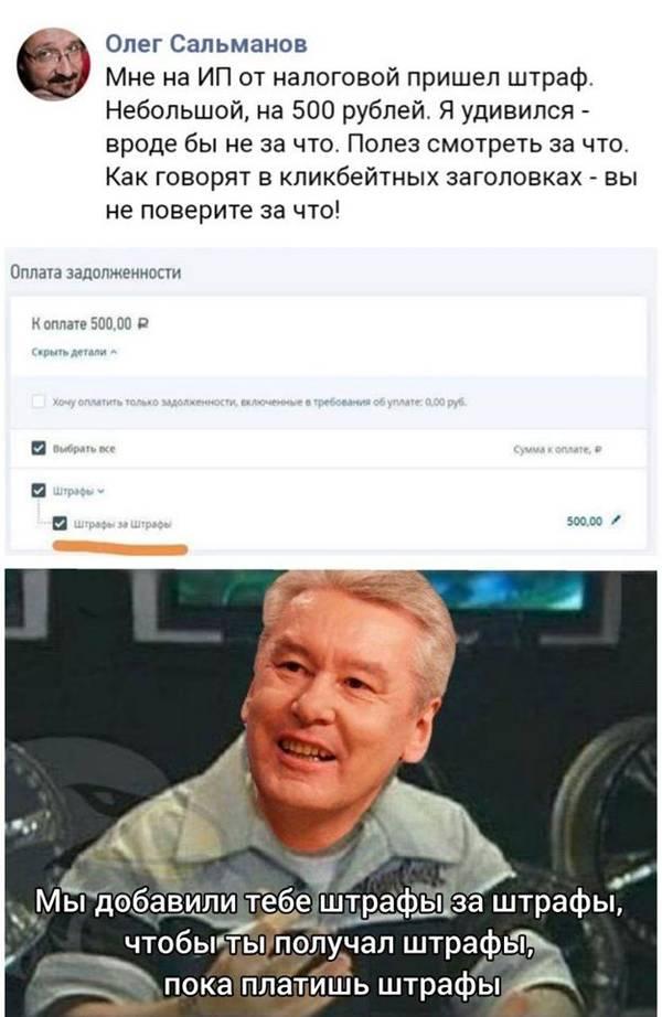 http://forumupload.ru/uploads/000d/aa/a3/2/t678481.jpg