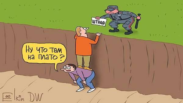 http://forumupload.ru/uploads/000d/aa/a3/2/t684148.jpg