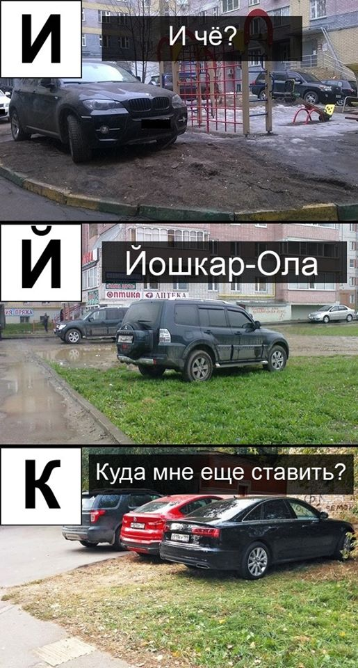 http://forumupload.ru/uploads/000d/aa/a3/2/t69254.jpg