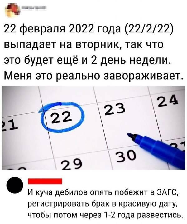 http://forumupload.ru/uploads/000d/aa/a3/2/t69292.jpg