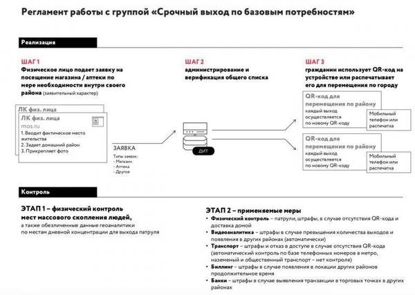 http://forumupload.ru/uploads/000d/aa/a3/2/t69797.jpg