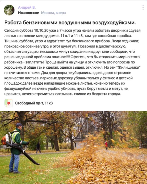 http://forumupload.ru/uploads/000d/aa/a3/2/t703513.png