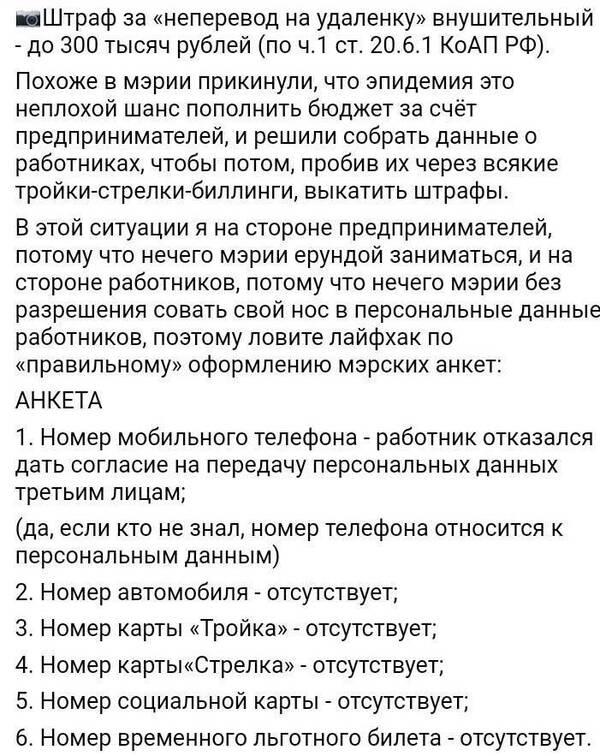 http://forumupload.ru/uploads/000d/aa/a3/2/t705997.jpg