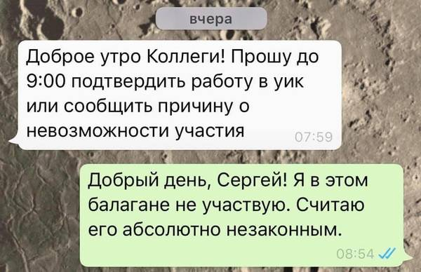 http://forumupload.ru/uploads/000d/aa/a3/2/t740914.jpg