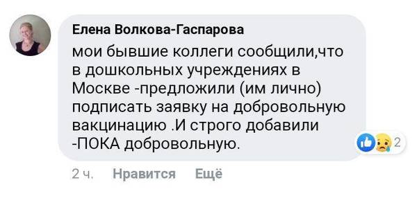 http://forumupload.ru/uploads/000d/aa/a3/2/t805296.jpg