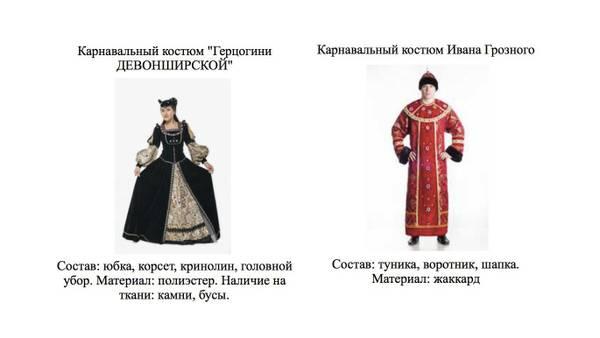http://forumupload.ru/uploads/000d/aa/a3/2/t81361.jpg