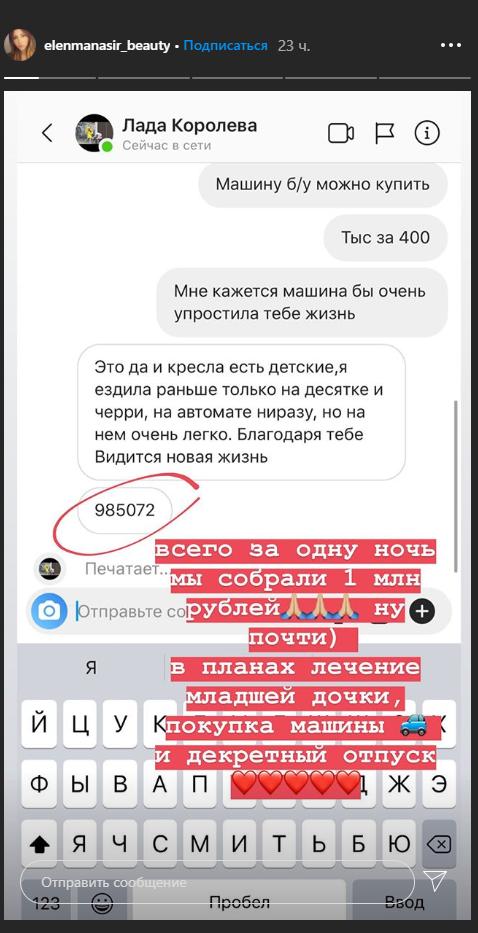http://forumupload.ru/uploads/000d/aa/a3/2/t830258.png