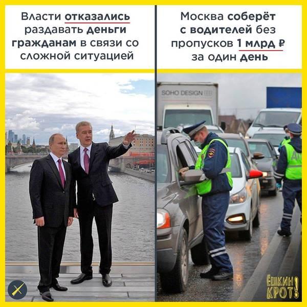 http://forumupload.ru/uploads/000d/aa/a3/2/t831316.jpg