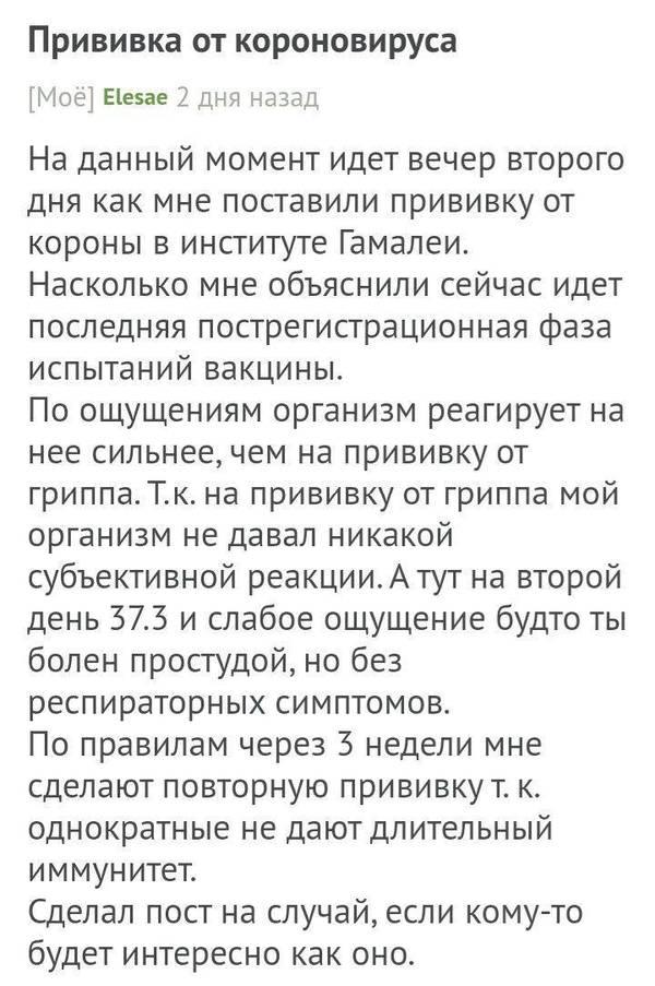 http://forumupload.ru/uploads/000d/aa/a3/2/t846484.jpg