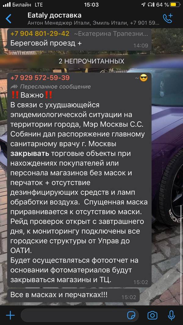 http://forumupload.ru/uploads/000d/aa/a3/2/t856010.jpg