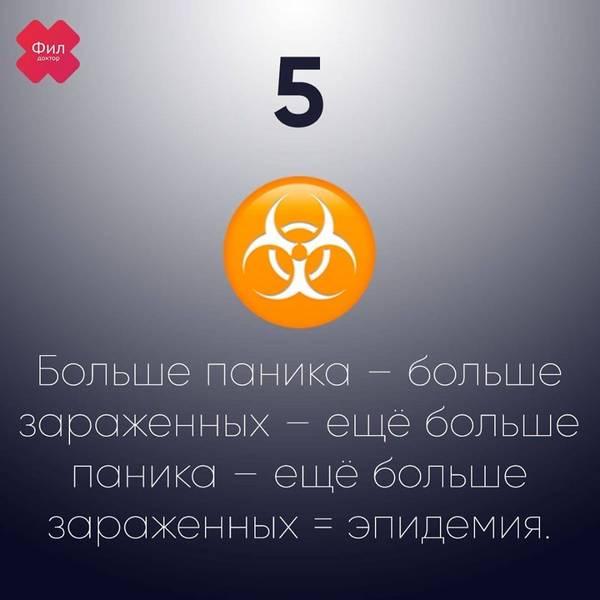 http://forumupload.ru/uploads/000d/aa/a3/2/t85925.jpg