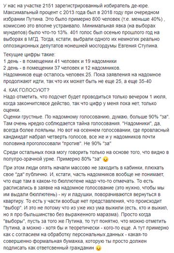 http://forumupload.ru/uploads/000d/aa/a3/2/t875410.png