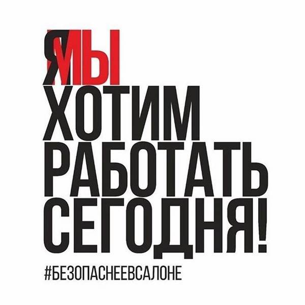 http://forumupload.ru/uploads/000d/aa/a3/2/t886546.jpg
