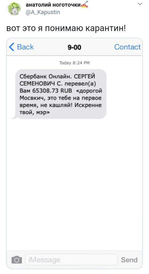 http://forumupload.ru/uploads/000d/aa/a3/2/t89433.jpg