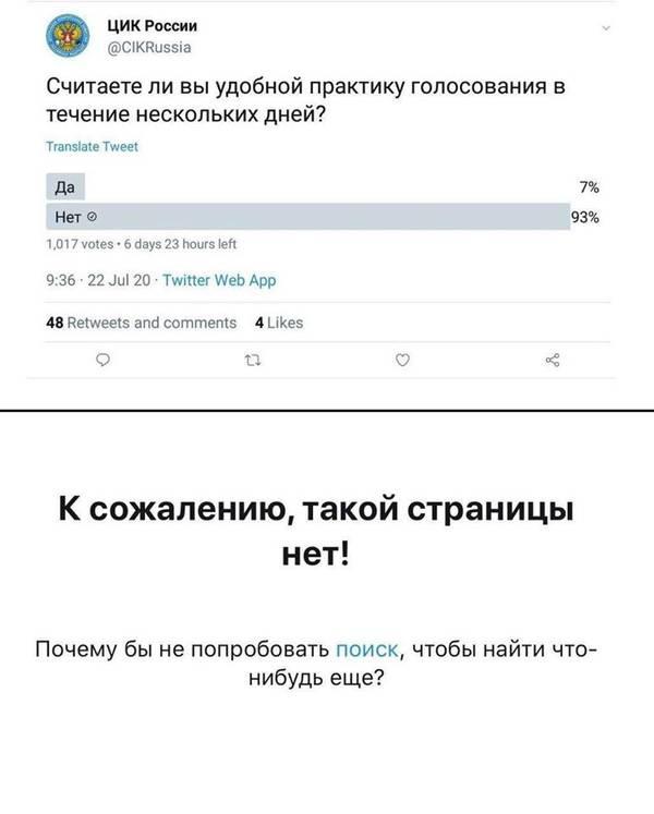 http://forumupload.ru/uploads/000d/aa/a3/2/t903939.jpg