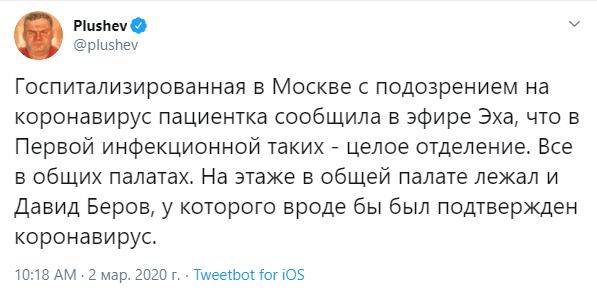 http://forumupload.ru/uploads/000d/aa/a3/2/t91236.png