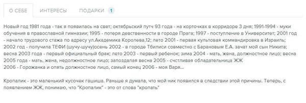 http://forumupload.ru/uploads/000d/aa/a3/2/t92091.jpg