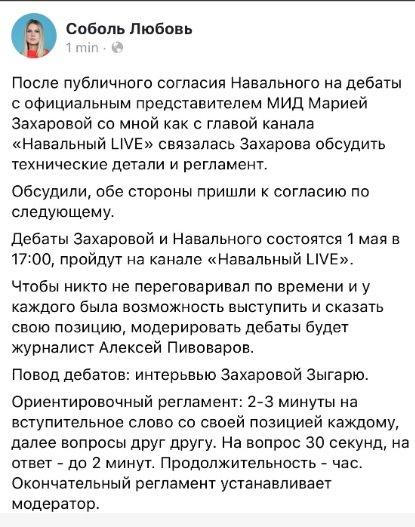 http://forumupload.ru/uploads/000d/aa/a3/2/t924679.jpg