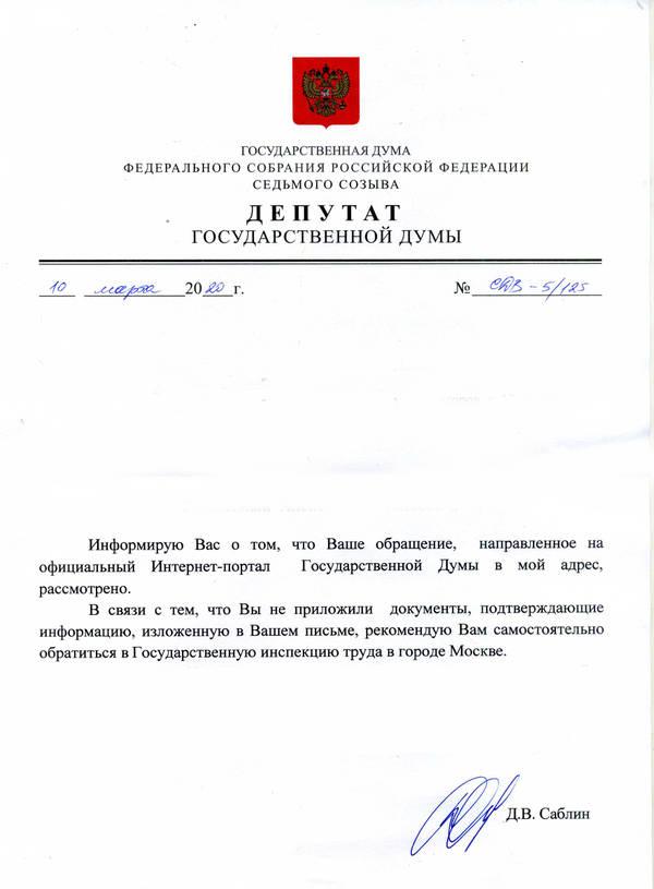 http://forumupload.ru/uploads/000d/aa/a3/2/t92522.jpg