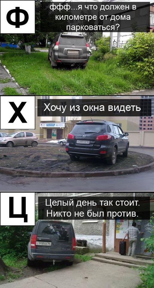 http://forumupload.ru/uploads/000d/aa/a3/2/t92710.jpg