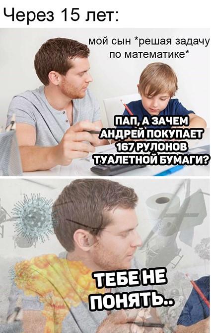 http://forumupload.ru/uploads/000d/aa/a3/2/t927503.jpg