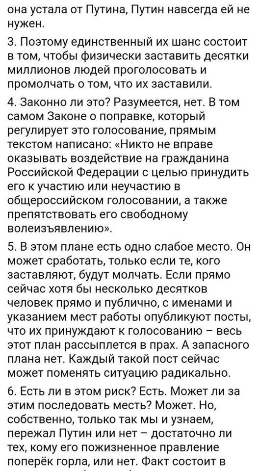 http://forumupload.ru/uploads/000d/aa/a3/2/t92931.jpg