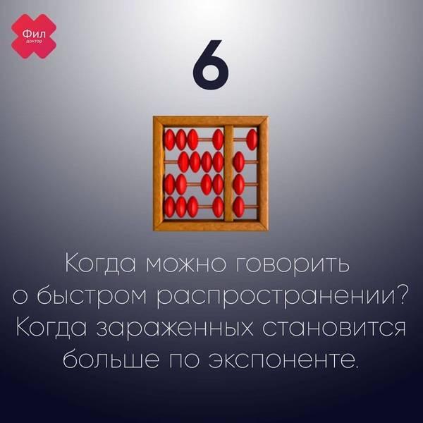 http://forumupload.ru/uploads/000d/aa/a3/2/t93713.jpg