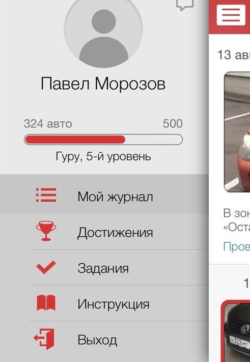 http://forumupload.ru/uploads/000d/aa/a3/2/t939666.jpg