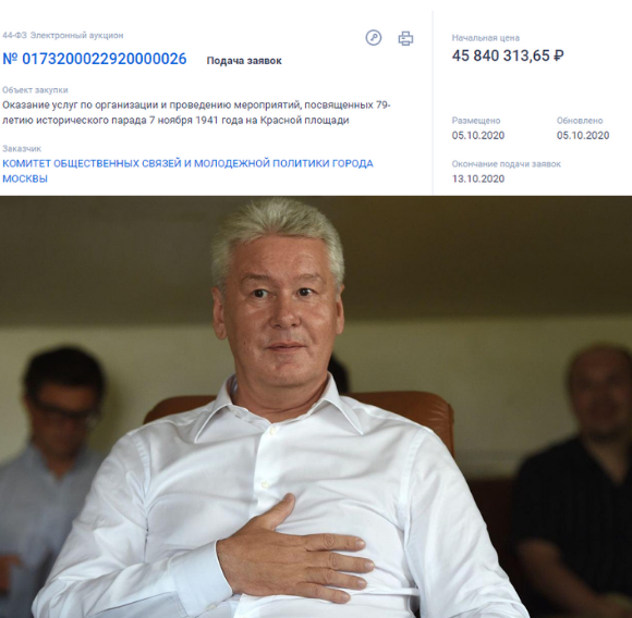 http://forumupload.ru/uploads/000d/aa/a3/2/t946991.jpg