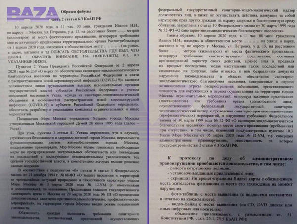 http://forumupload.ru/uploads/000d/aa/a3/2/t95838.jpg